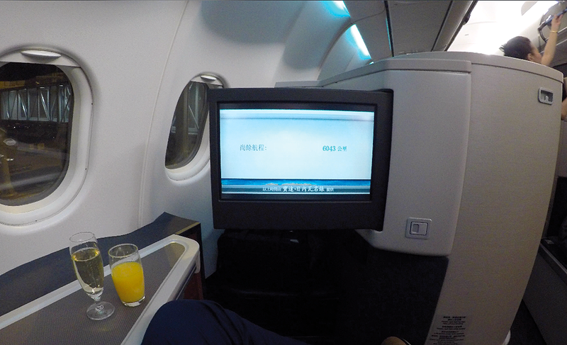 Cathay Pacific CX133 Business Class In-flight entertainment screen size.