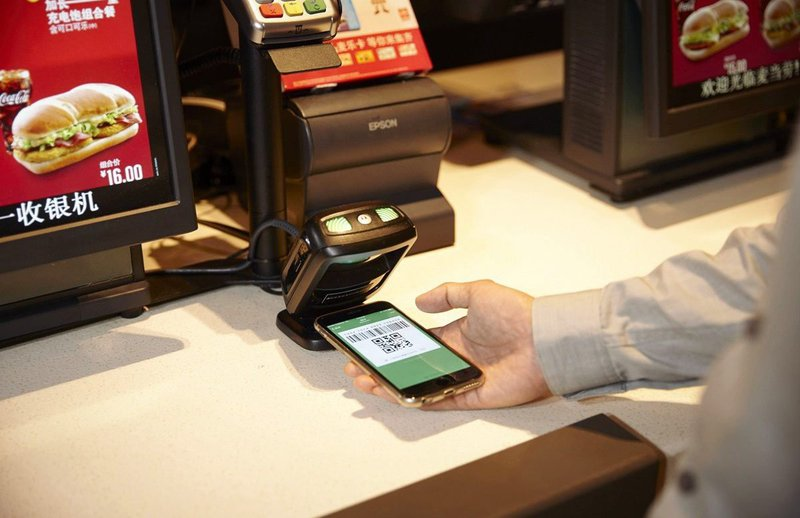 Wechat app scanning a QR for a payment at McDonalds in mainland China.