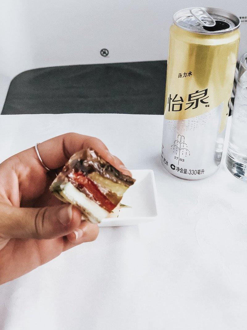 An unknown snack aboard China Eastern MU716.