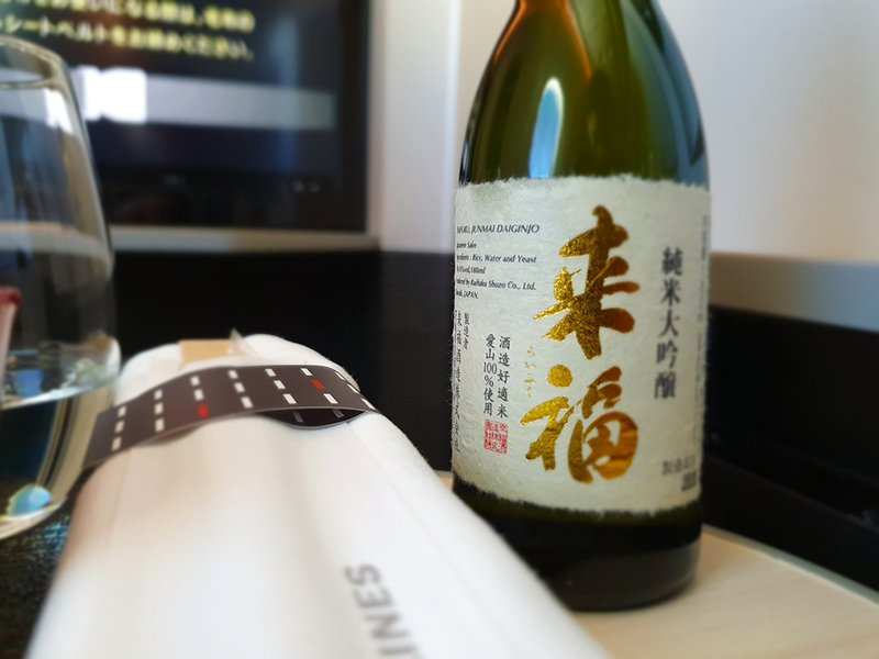 The sake and wine went great with lunch at 30,000ft en route to Japan.