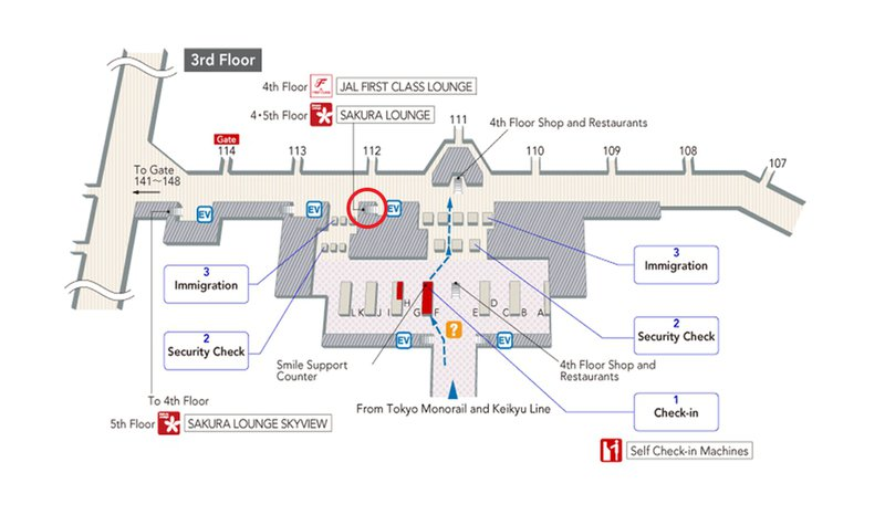 Location of the escalator that will take you to the 4th floor. Image courtesy of JAL.